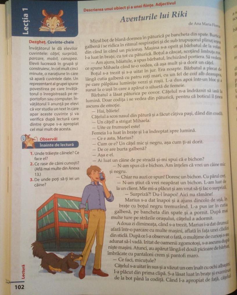 editura-arthur-text-fara-drepturi-de-autor